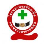 Logo โรงพยาบาลร้อยเอ็ด