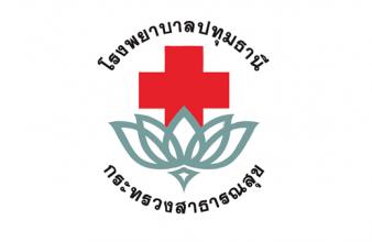 มอเตอร์ประสิทธิภาพสูง CMG @ โรงพยาบาลปทุมธานี