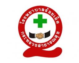 มอเตอร์ประสิทธิภาพสูง CMG @ โรงพยาบาลร้อยเอ็ด