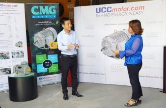 มอเตอร์ประสิทธิภาพสูง CMG ในรายการ Smart Energy ทางช่อง ไทยรัฐทีวี HD