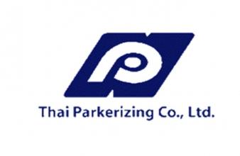 มอเตอร์ประสิทธิภาพสูง CMG @ Thai Parkerizing Co., Ltd.
